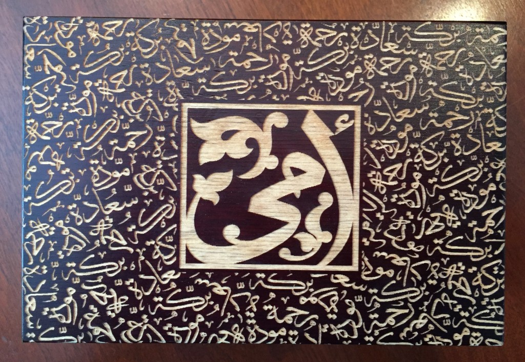 "Gift from Noor: Egyptian box with Arabic words for ""mother"""